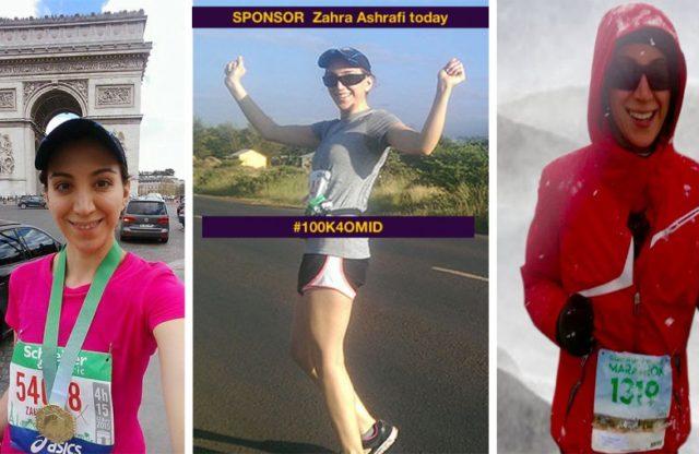 Zahra Ashrafi to run 100K for OMID
