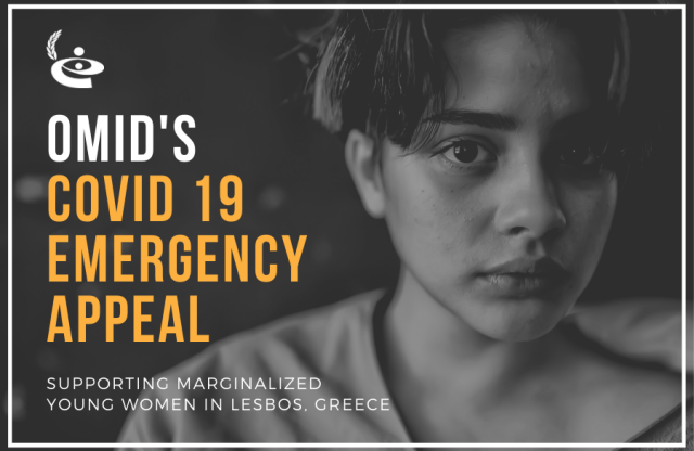 OMID's COVID 19 Emergency Appeal